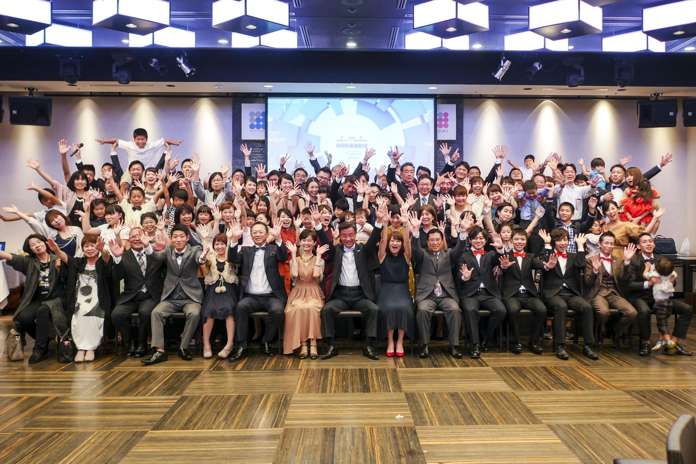 創業9期 表彰式開催