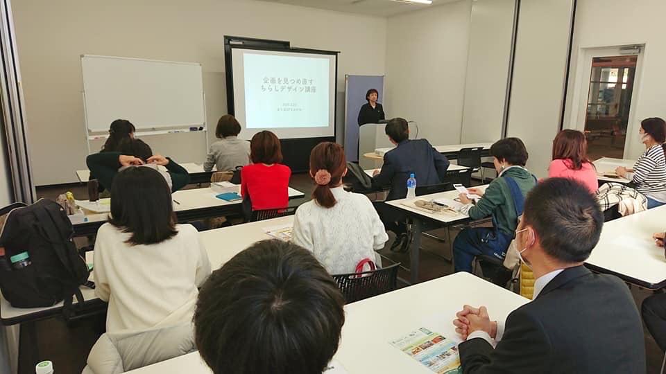 ちらしのデザイン講座(インターンシップ生レポート)